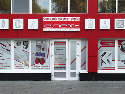 The show room in Chisinau opening