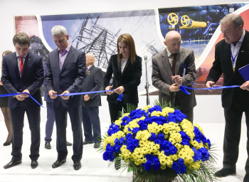 "Solemn opening of the exhibition ""POWER ENGINEERING FOR INDUSTRY - 2018"""