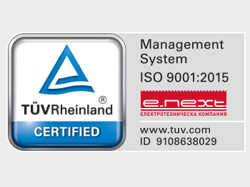 E.NEXT-Bulgaria is now ISO 9001:2015 certificate holder