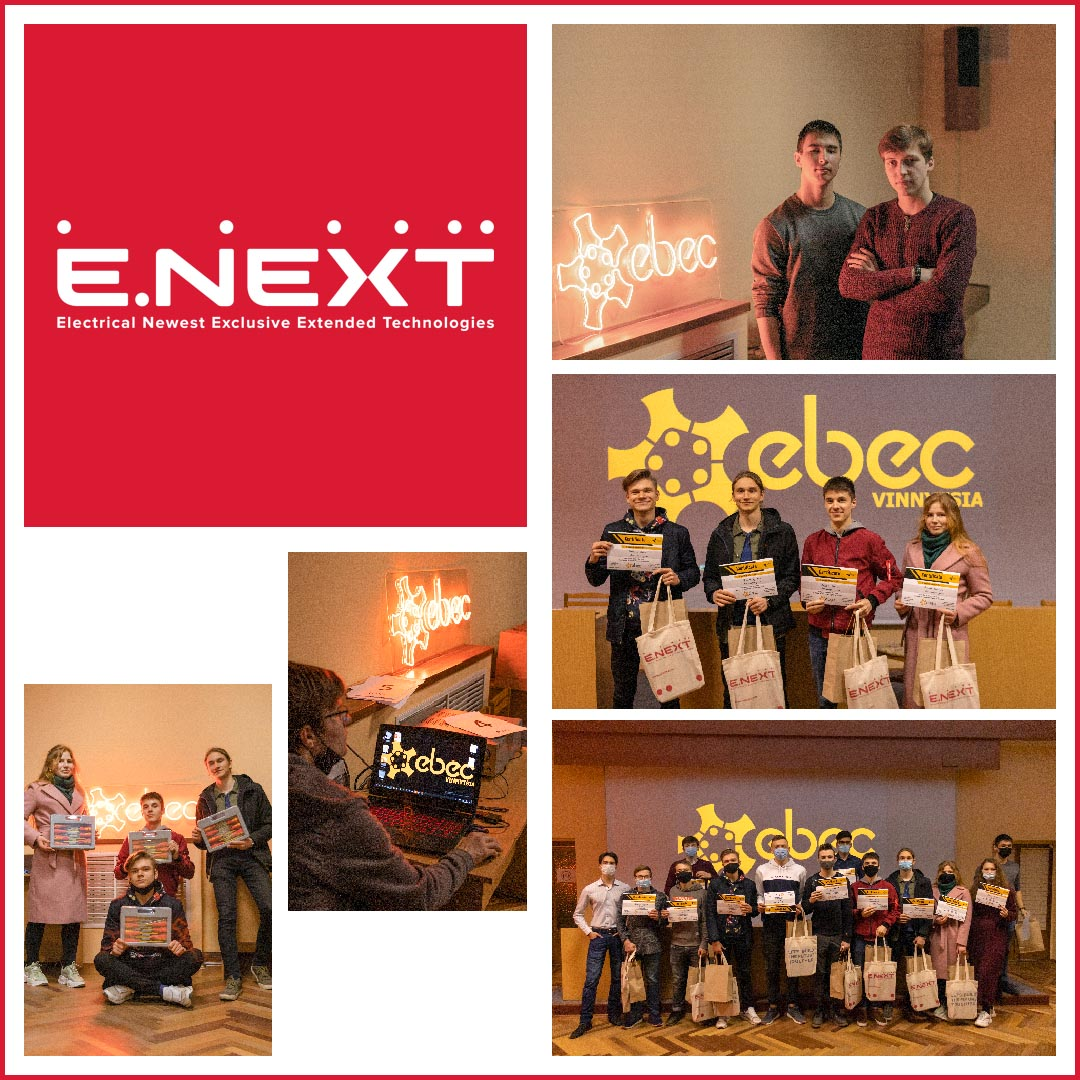New collaboration between E.NEXT and EBEC 2021